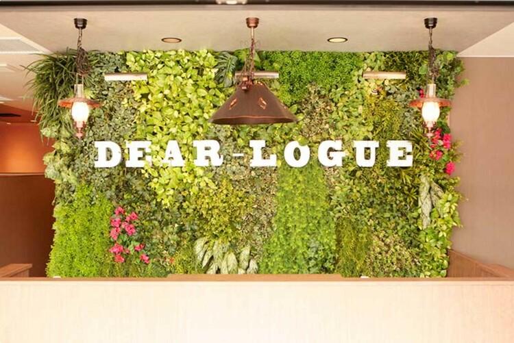 個室美容室 ディアローグ戸塚店の画像
