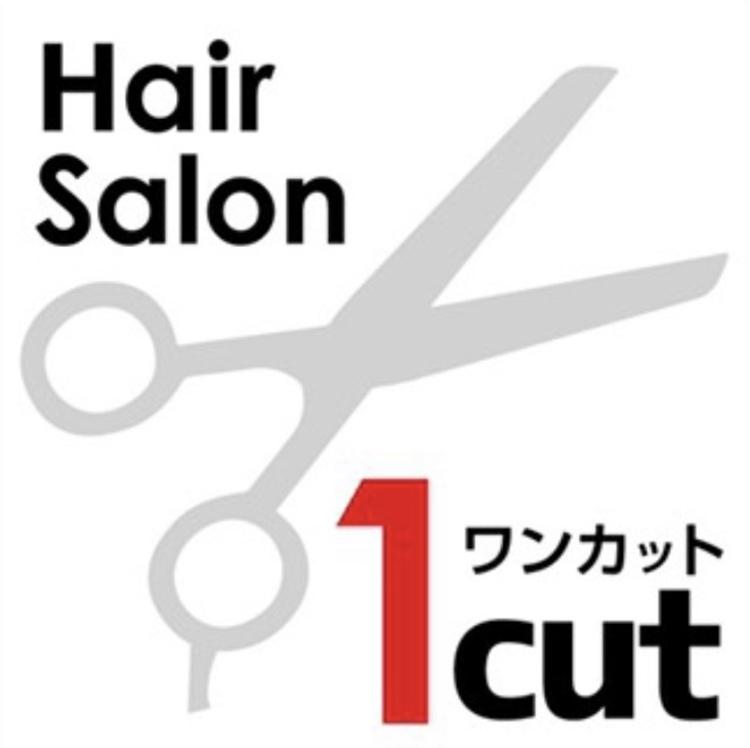 Hair Salon 1cutの画像