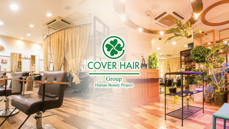 COVER HAIR bliss 戸田公園店の画像