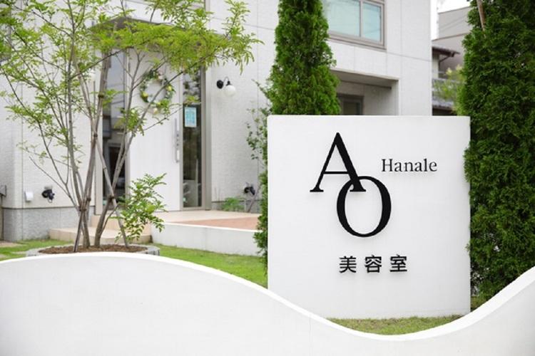 Hair make AO Hanale