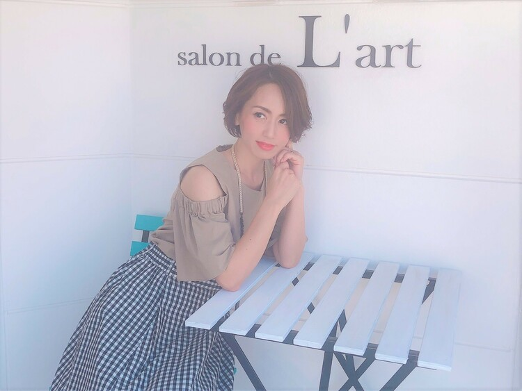 salon de L art