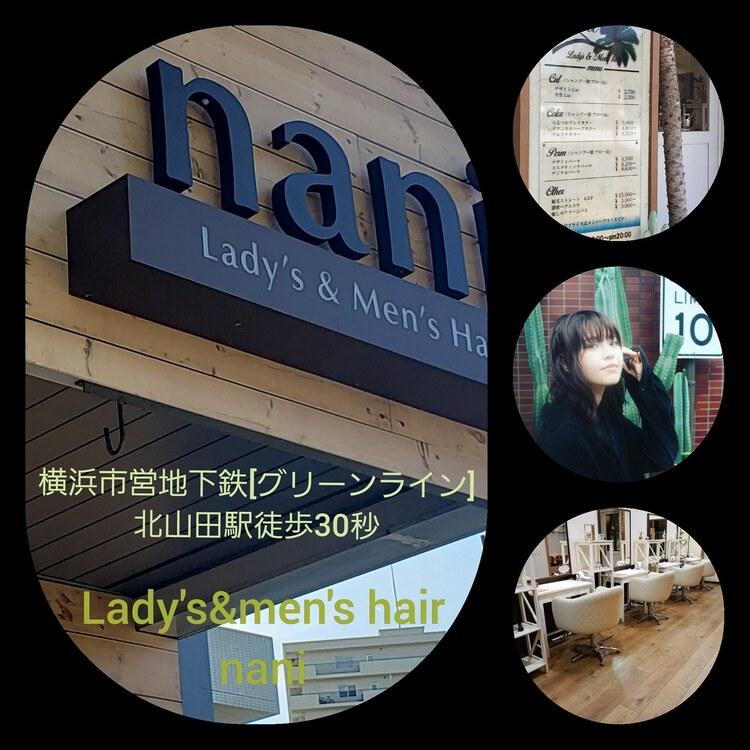 美容室naniの画像