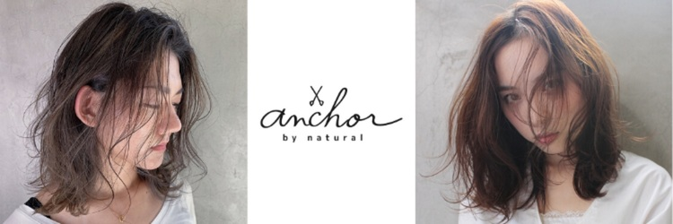anchor by natural