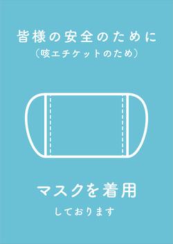 powDerの衛生情報の画像