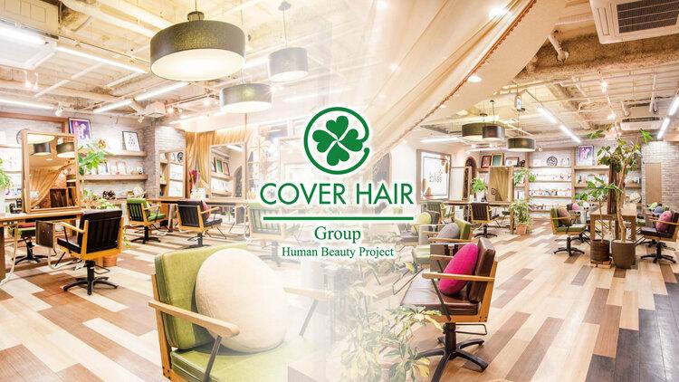COVER HAIR bliss 北浦和店の画像