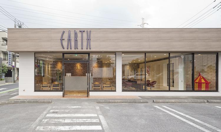 EARTH 新所沢店の画像
