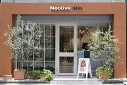 Neolive aimの内観の画像