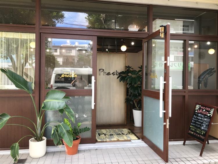 プレスト前田店