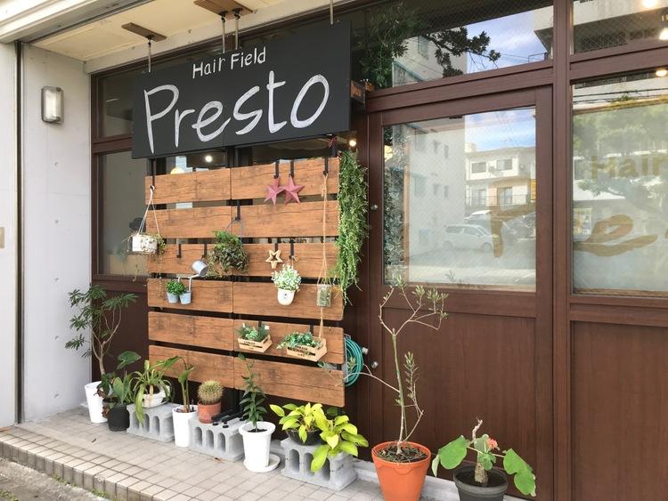 プレスト前田店の画像