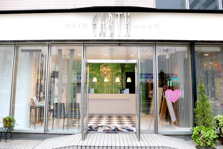 EARTH 八王子店
