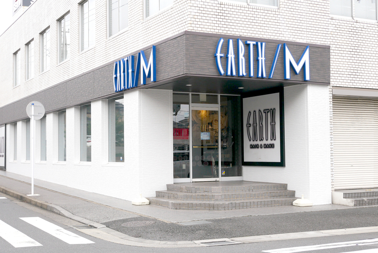 EARTH 北習志野店