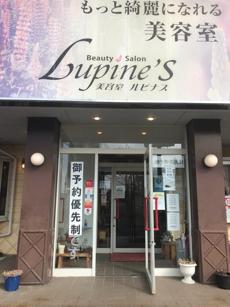 美容室ルピナス 土浦永国店の画像