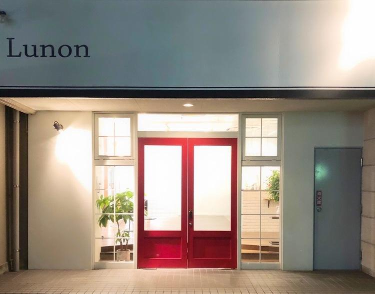 Lunonの画像