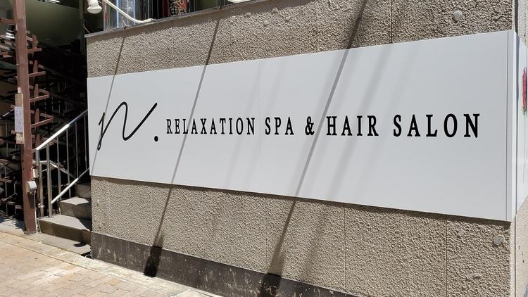 RELAXATION SPA & HAIR SALON n.深江橋【エヌドット】
