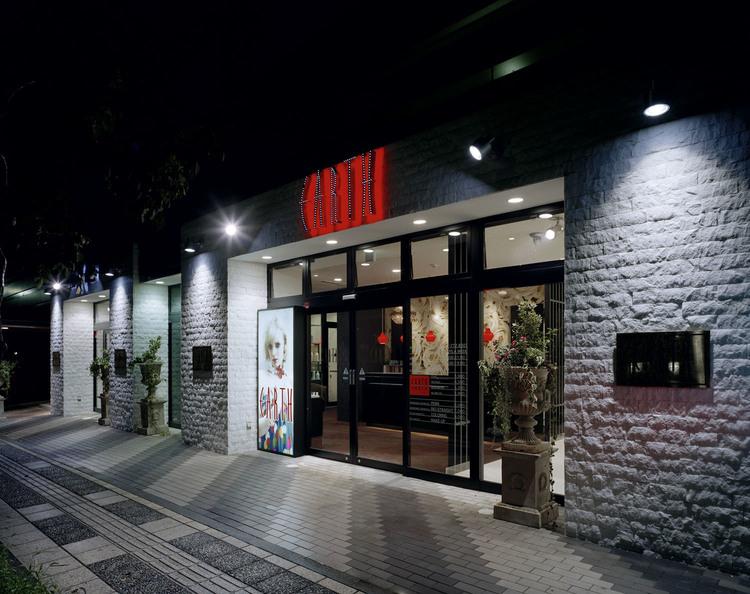 EARTH 泉中央店