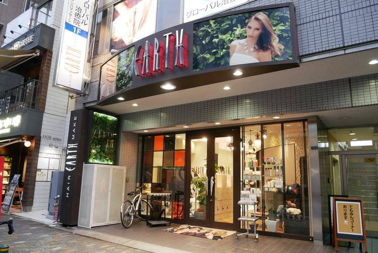 EARTH 恵比寿店の画像
