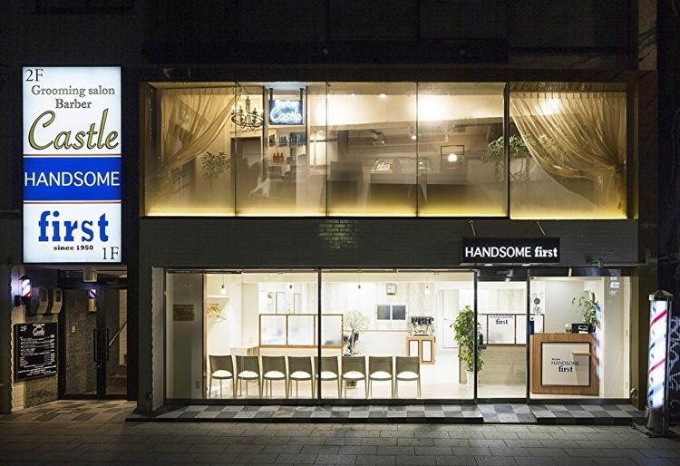 グルーミングサロン バーバーキャッスル 北浦和店の画像