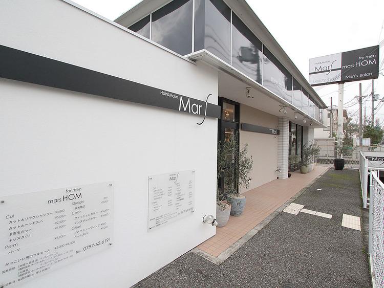 mars HOM 山本丸橋店