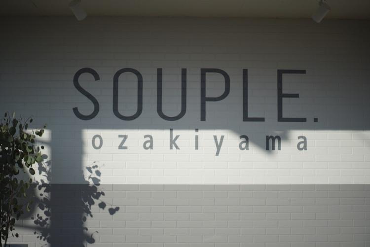 SOUPLE.ozakiyama