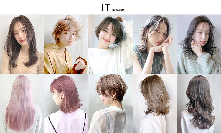 IT by ALBUM 八王子店