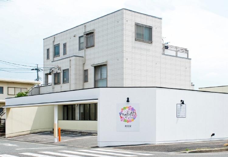 コンフェティ ダリア滝ノ水店の画像
