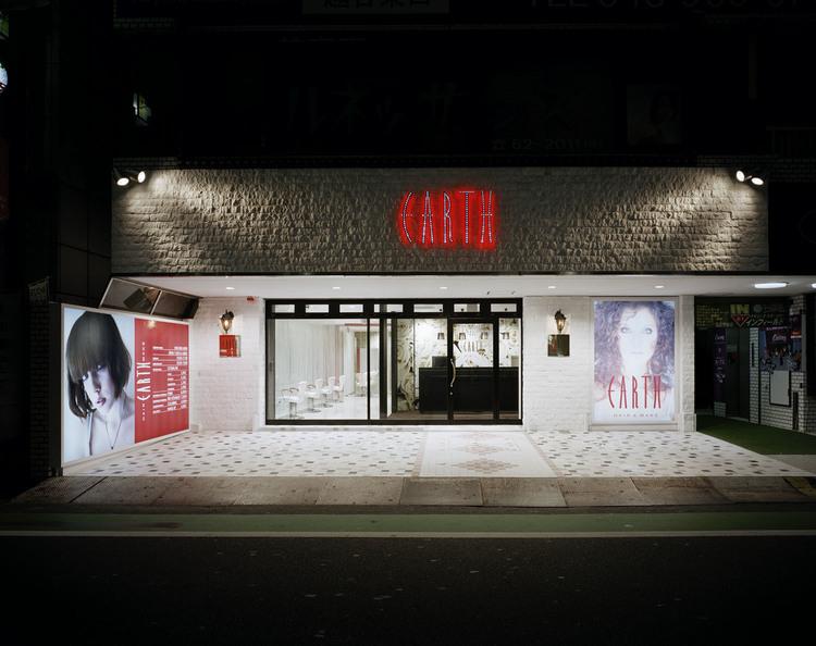 EARTH 越谷店の画像