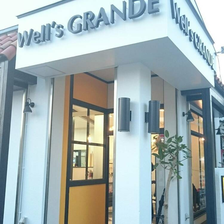 Well's GRANDE 天理店の画像