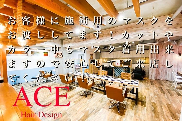 ACEの画像