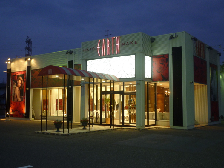 EARTH 酒田店の画像