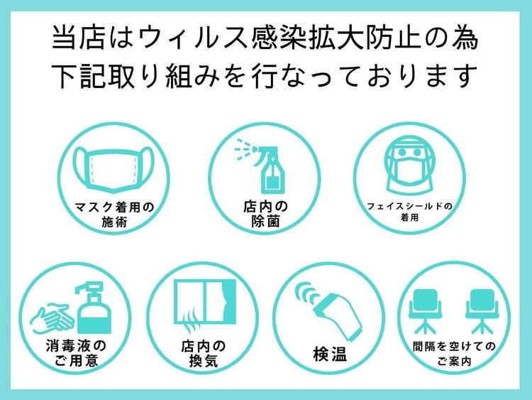 PROGRESS ひばりヶ丘店