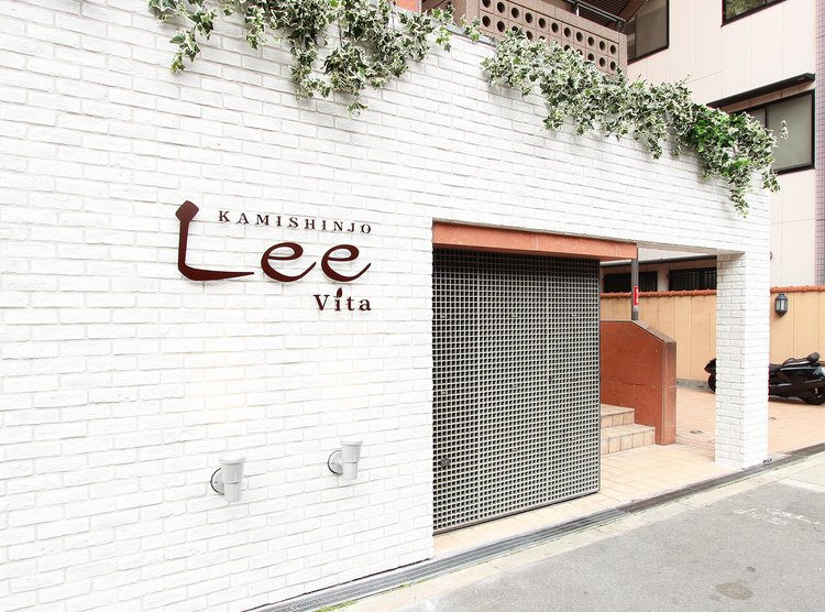 Lee上新庄Vita店