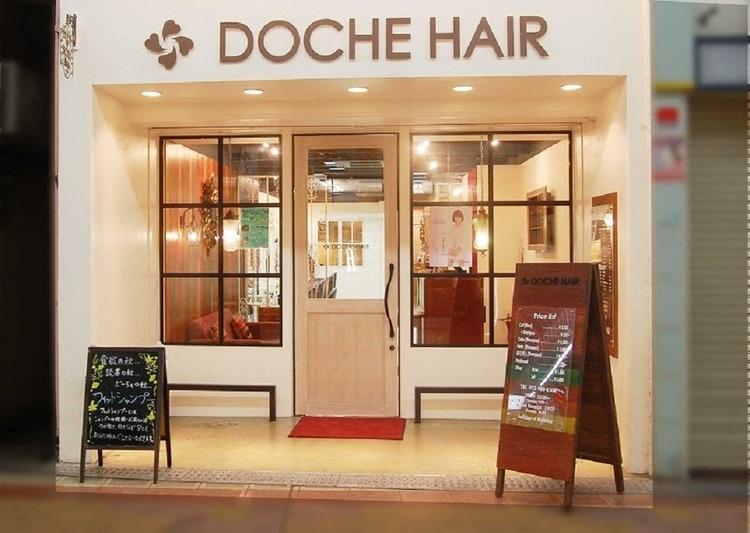 DOCHE 瓢箪山の画像