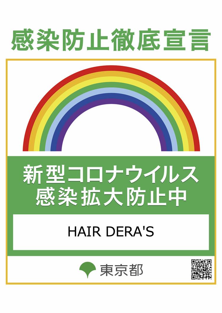 HAIR DERA'S