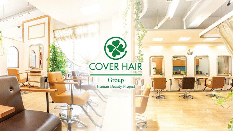 COVER HAIR EVE 戸頭店の画像