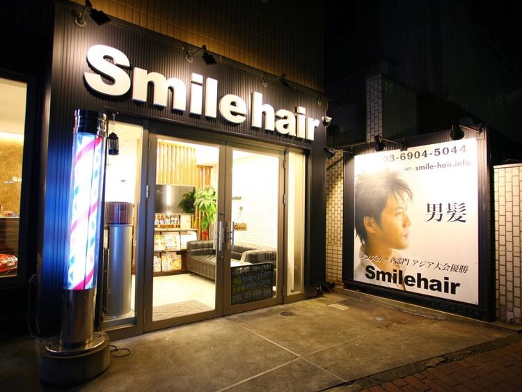 smile hair 大泉学園店