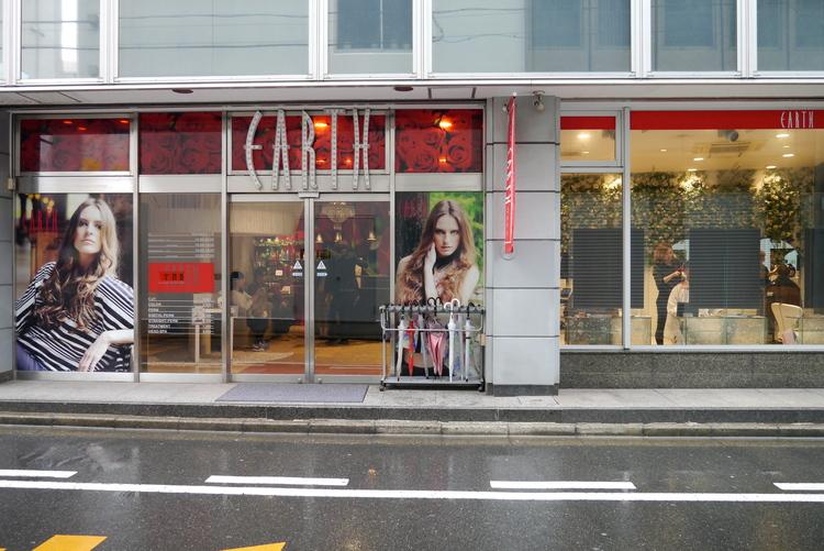 EARTH 千葉店の画像
