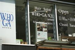 HAIR SALON WHO-GA NYの外観の画像