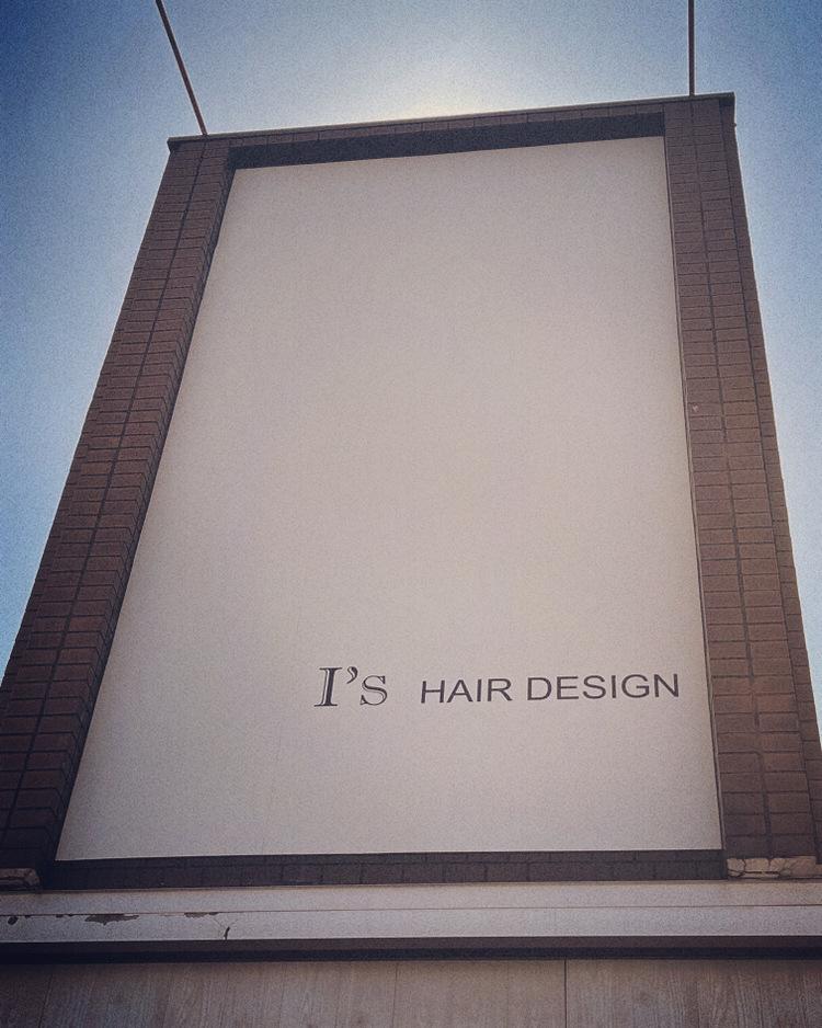 I'S HAIR DESIGN