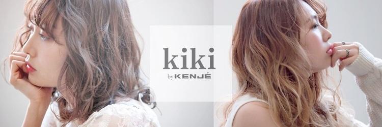 kiki by KENJE