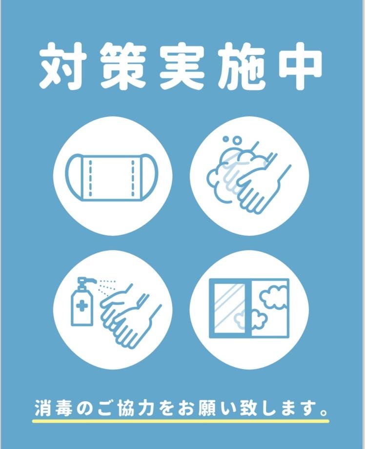 sienaの衛生情報の画像