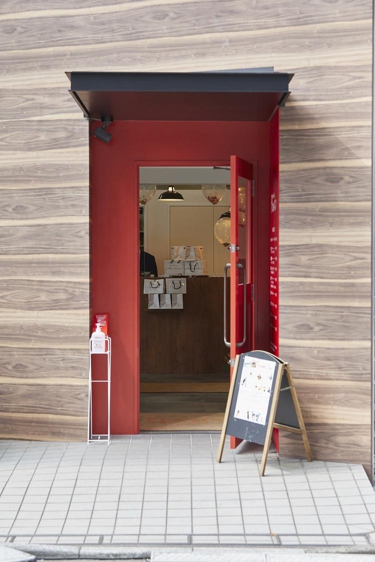 プレスト川口店