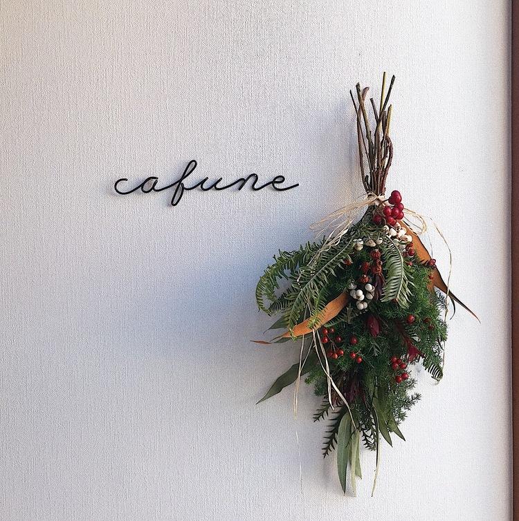 care&design cafuneの画像