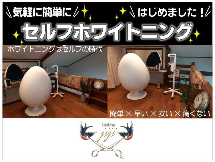 hairdesign jiji 【ヘアデザインジジ】の製品・サービスの画像