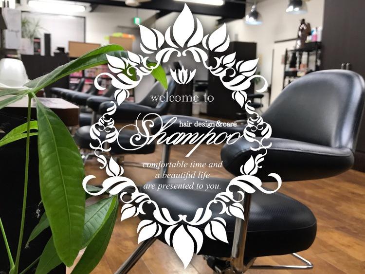 美容室Shampoo杉戸店の画像