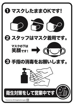 HIRO GINZA 六本木店の衛生情報の画像