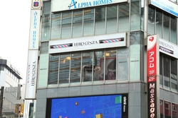 HIRO GINZA 六本木店の外観の画像