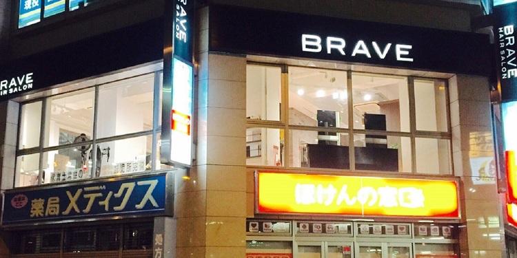 BRAVE 我孫子店