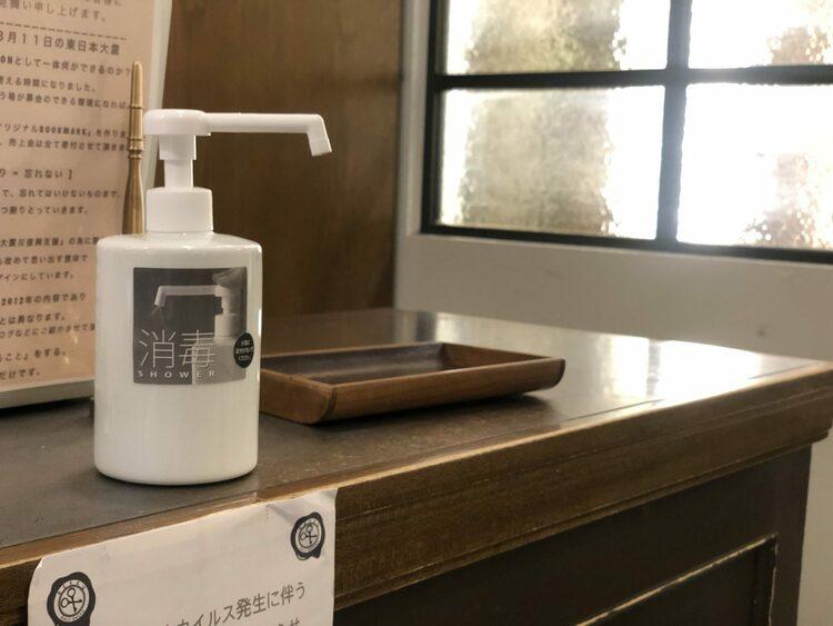 BEKKU hair salon 恵比寿本店