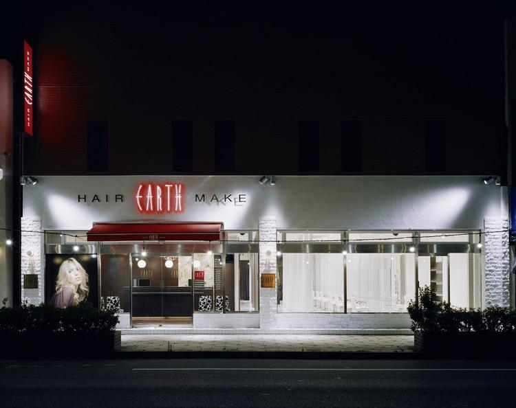 EARTH 勝田台店の画像