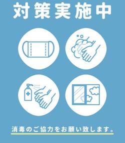 roijirの衛生情報の画像